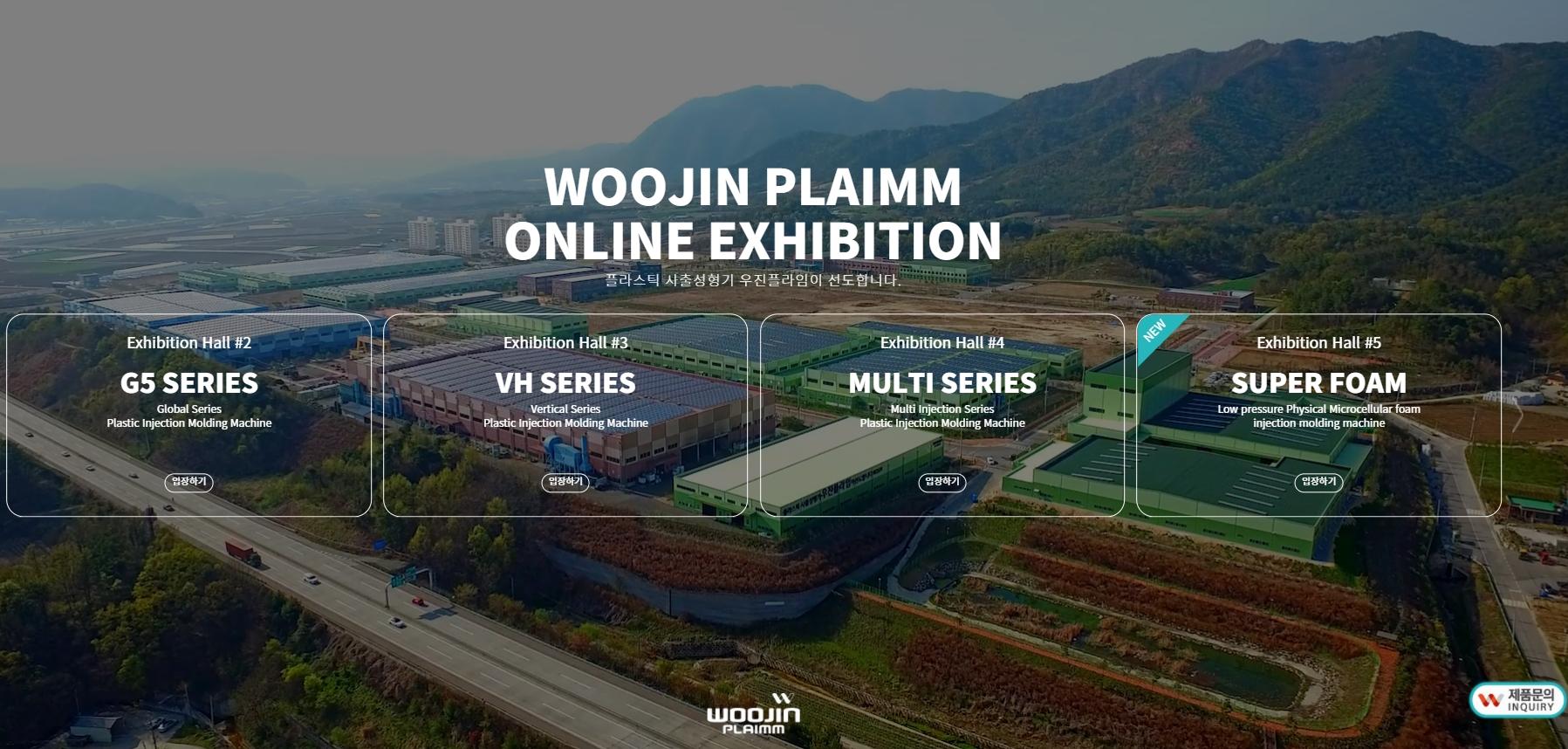 Woojin Plaimm online exhibition