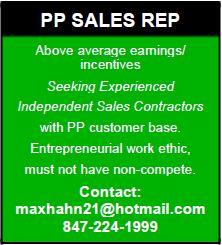Advanced Plastics PP Sales Rep