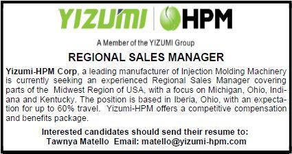 Yizumi - HPM Help Wanted