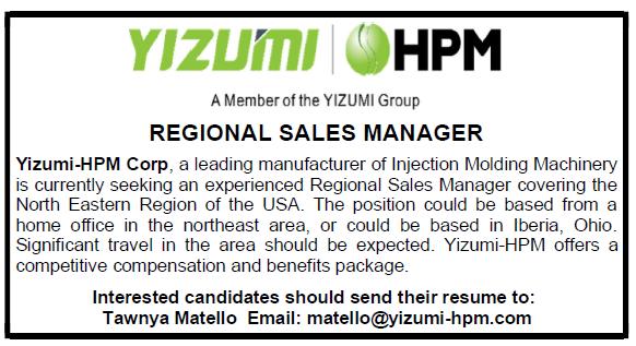 YIZUMI-HPM