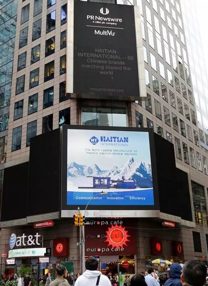 Plastics machinery lands in Times Square