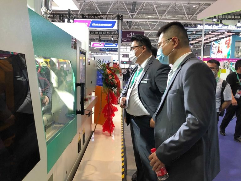 'China-only Chinaplas' opens as first major plastics show in the pandemic