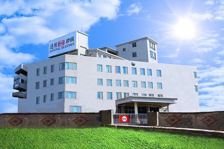 GS_Headquarters_Taiwan_Hsinchu_i.jpg