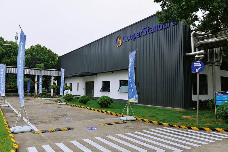 Cooper Standard Shanghai Center_i.jpg